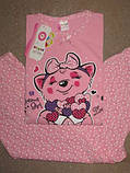 Піжама 606 рожева, фото 2