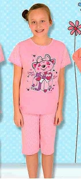 Піжама 606 рожева