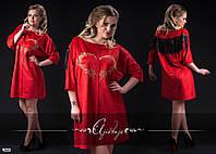 Платье красное замша с бахромой