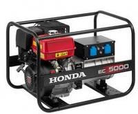 Honda EC5000K1 генератор