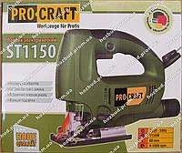 Лобзик PROCRAFT ST1150