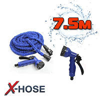 Шланг для полива Xhose 7.5 метров 25.5 FT с Водораспылителем