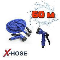 Шланг для полива Xhose 60 метров 200 FT с Водораспылителем