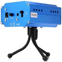 Лазерный Проектор YX-039. Laser stage lighting, фото 3