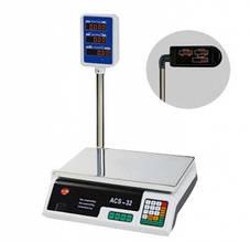 Весы торговые ACS электронные до 50 кг + дополнительное дисплеем