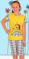 Пижама 656 фиолетовая