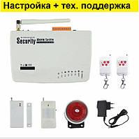 Охранная GSM сигнализация для дома Security Alarm System с датчиками