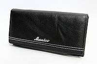 Кожаный женский кошелек Monice