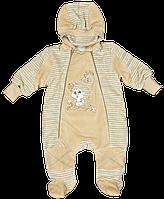 Комбинезон для новорожденных ТМ Ляля (артикул 8Т072)