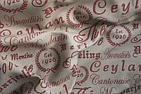 Ткань для штор лен Provence