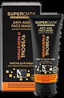 """Супер сила"" маска для лица молодость кожи 75 мл"