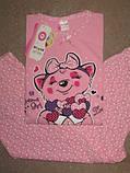 Пижама 648 розовая, фото 2