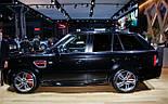 "Колеса ( комплект дисков и шин ) 20"" Range Rover Sport Red Edition, фото 5"