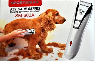 Беспроводная машинка-триммер для животных Sportsman Pet Care SM-660A