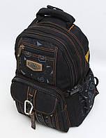 РОЗПРОДАЖ! Чоловічий повсякденний брезентовий РАСПРОДАЖА.Мужской брезентовый городской рюкзак Gold Be / GoldBe