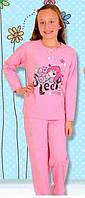 Пижама 651 розовая