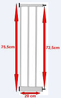 Дополнительная секция для ворот  (20см)
