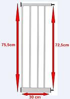 Дополнительная секция для ворот  (30 см)