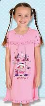 Ночная сорочка 410 желтая