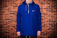 Анорак (синий), куртка, ветровка