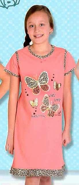 Нічна сорочка рожева 557