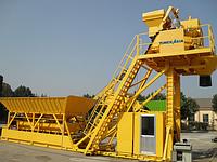 Компактные бетонные заводы в Украине, строительство бетонных заводов в Украине, бетонный завод Киев Украина