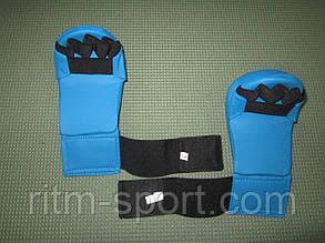 Накладки (перчатки) для карате, фото 2