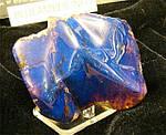Уникальный Доминиканский янтарь голубого цвета.