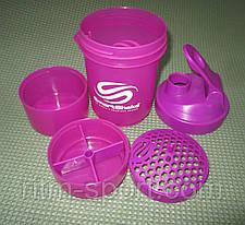 Шейкер для спортивного харчування Smart Shaker Original 600 мл, фото 3