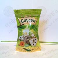 Чай ХИТ Саусеп 70г зеленый (35)