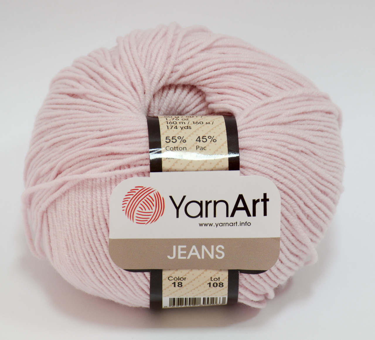 Пряжа jeans - цвет светло-розовый