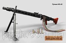 Кулемет MG 42 - магнітик