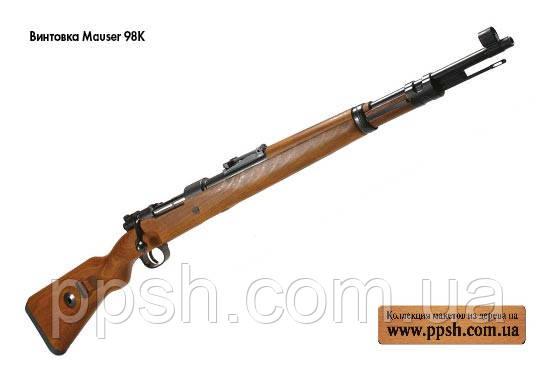 Винтовка Mauser 98K магнитик