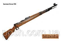 Гвинтівки Mauser 98K магнітик
