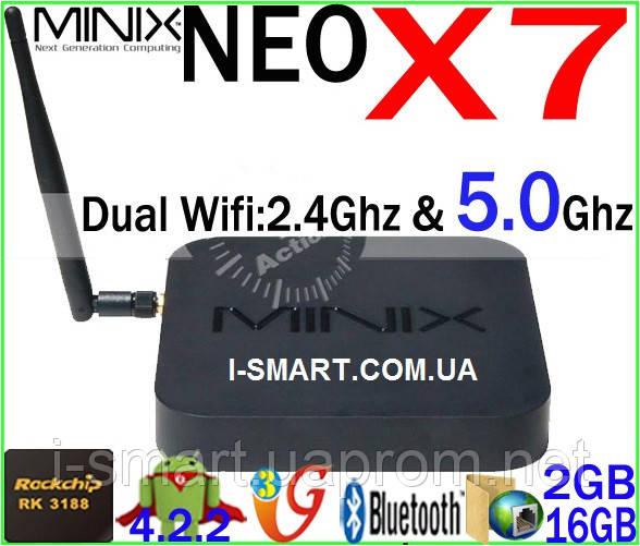 Mini X 7 Quad core 2gb DDR3 16gb HDD Bluetooth4.0