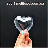Капсула - Сердце 6 см. Украшение. 2шт (прозрачный пластик) Раскрывающаяся