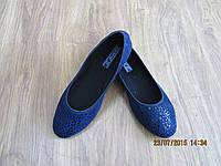 Женские балетки синие Белста