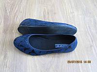 Балетки женские синие Белста