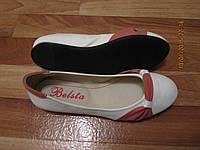 Балетки белые женские Belsta
