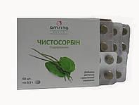 Чистосорбин для лечения кишечника и его очищения