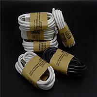 Кабель USB/microUSB 1.5 м (зарядка+DATA-кабель) толстый *1697