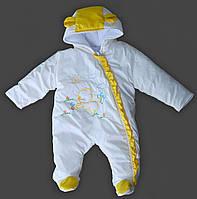 """Демисезонный комбинезон для новорожденных """"Котенок"""" молочный с желтой  отделкой р. 62,68,74."""