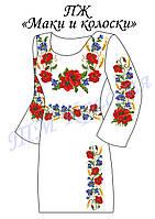Платье женское ПЖ Маки и колоски