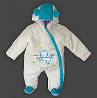 Весенний комбинезон для новорожденных молочный с бирюзовой отделкой р. 62,68,74.