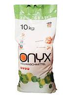 Onyx стиральный порошок, 10 кг (120 стирок)