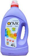 Гель для стирки Onyx, 4л