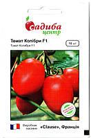 Семена томата Колибри F1 10 шт
