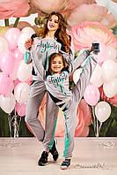 Модный костюм трикотажный для девочки