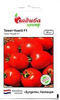 Семена томата Намиб F1 15 шт