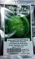 Семена  капусты 1 гр сорт Дитмаршер Фрюер (Италия)